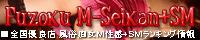 �S���D�ǓX �����s��M����+SM�����L���O���